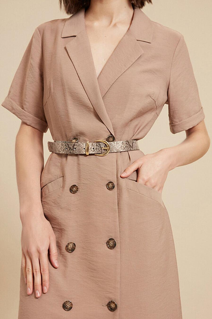 Ремень для женщин ZARINA 204829 купить оптом от производителя. Совместная покупка женской одежды в OptMoyo