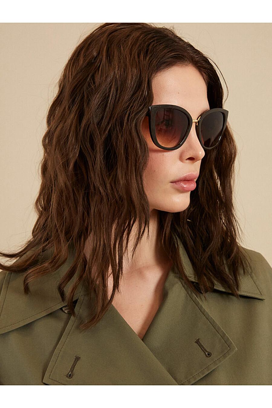 Очки для женщин ZARINA 205003 купить оптом от производителя. Совместная покупка женской одежды в OptMoyo