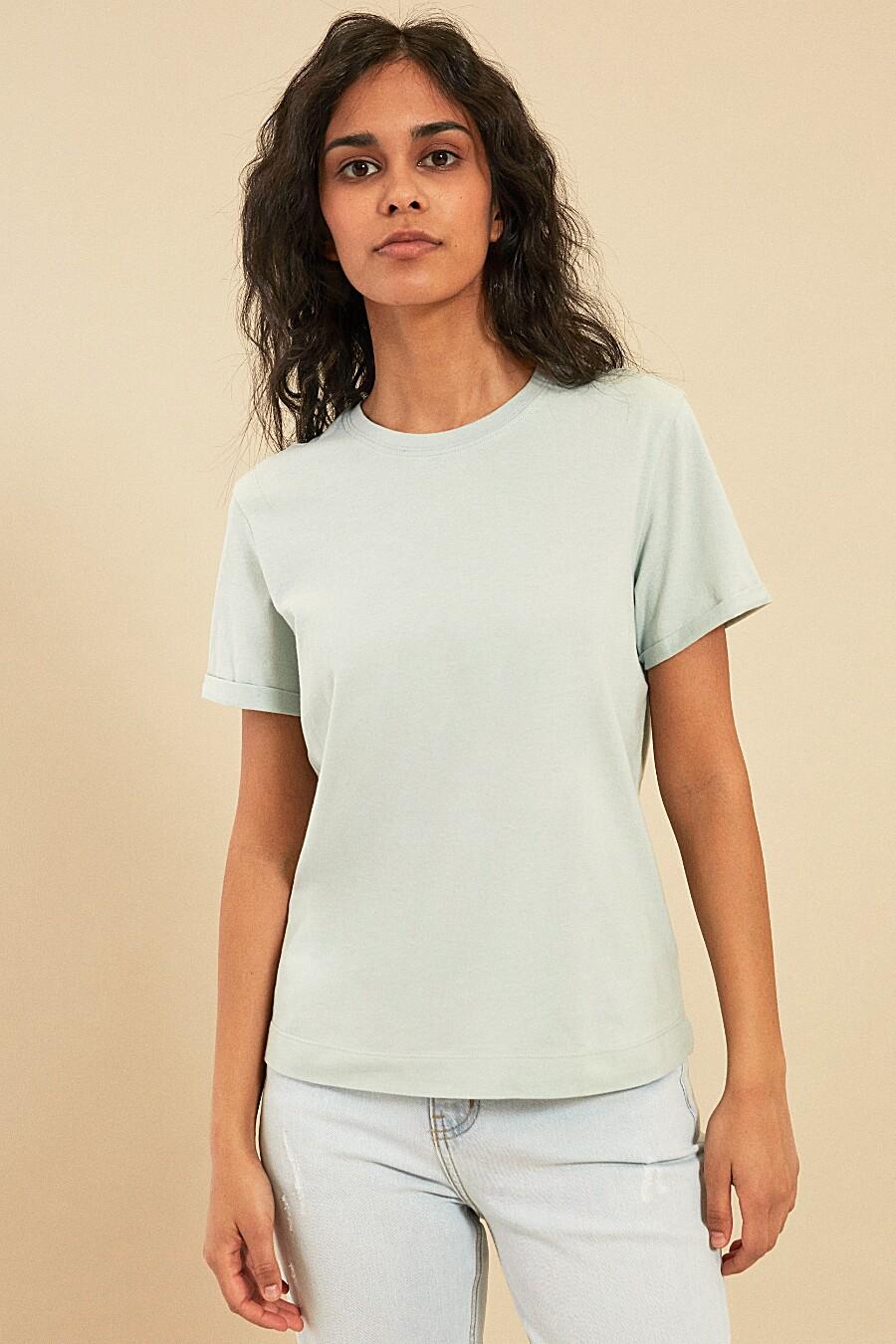 Блуза ZARINA (205110), купить в Moyo.moda