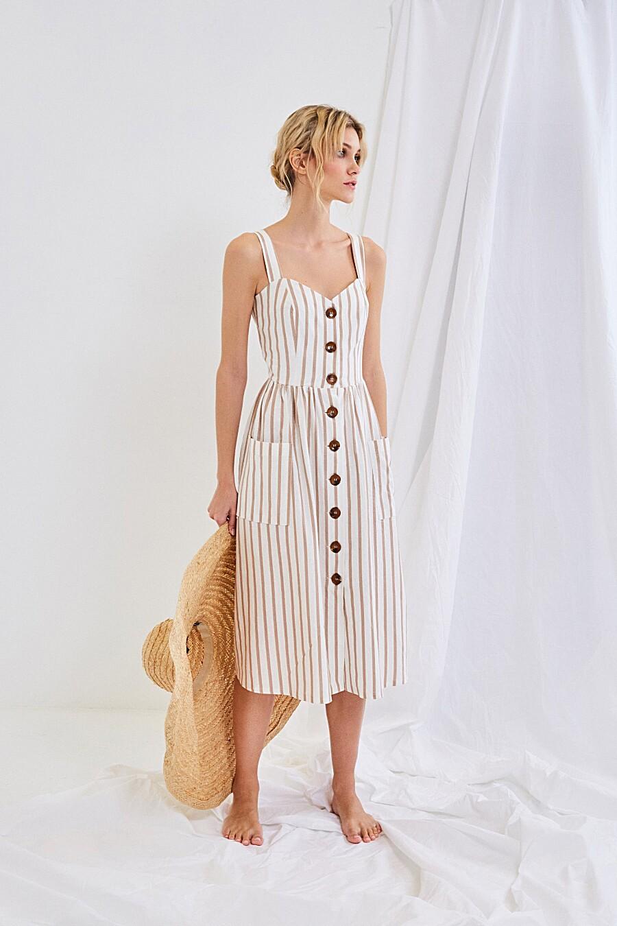 Сарафан ZARINA (205239), купить в Moyo.moda