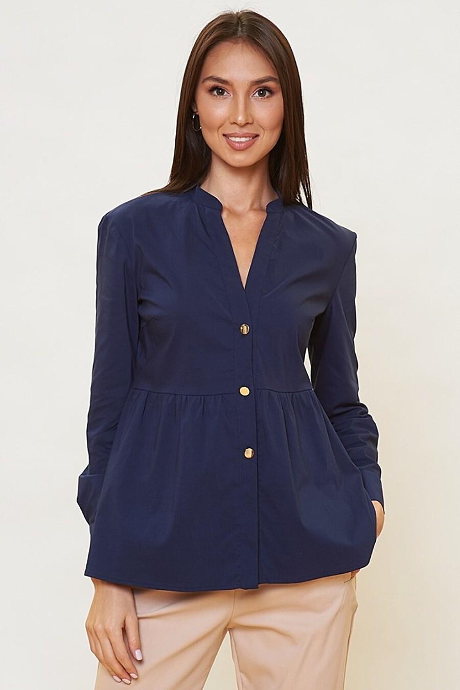 Блуза VITTORIA VICCI (205318), купить в Moyo.moda