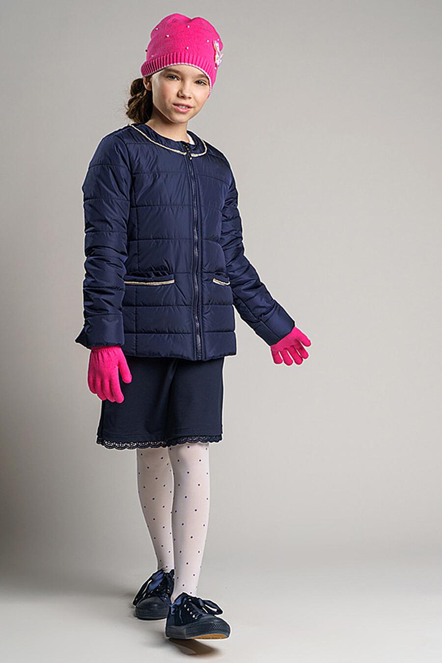 Куртка для девочек PLAYTODAY 205406 купить оптом от производителя. Совместная покупка детской одежды в OptMoyo
