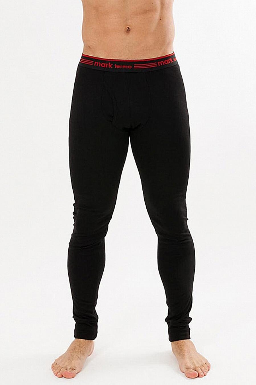 """Кальсоны """"термо"""" для мужчин MARK FORMELLE 218346 купить оптом от производителя. Совместная покупка мужской одежды в OptMoyo"""