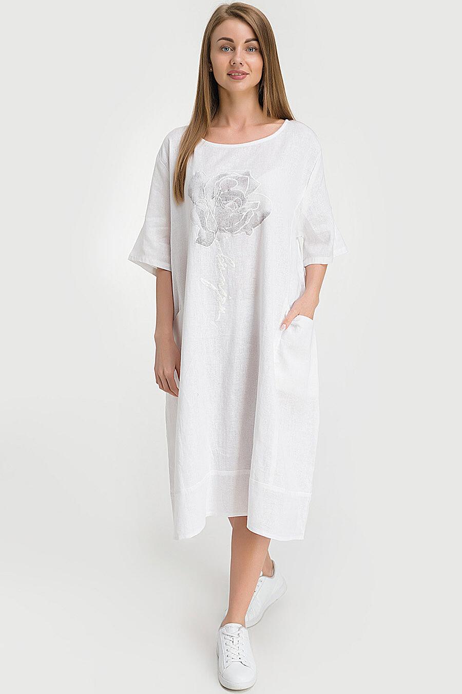 Платье MODALIME (218362), купить в Moyo.moda