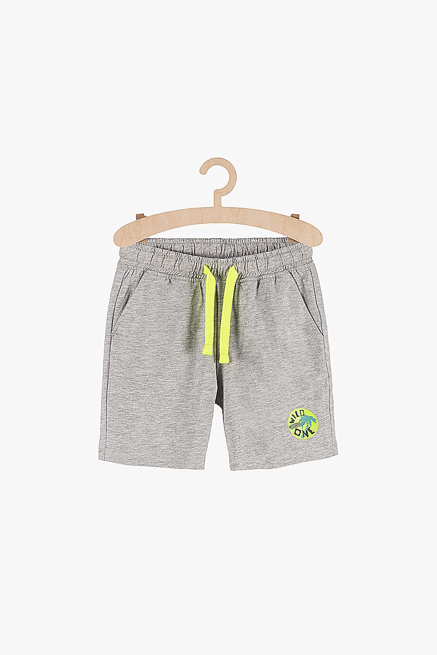 Шорты для мальчиков 5.10.15 218371 купить оптом от производителя. Совместная покупка детской одежды в OptMoyo