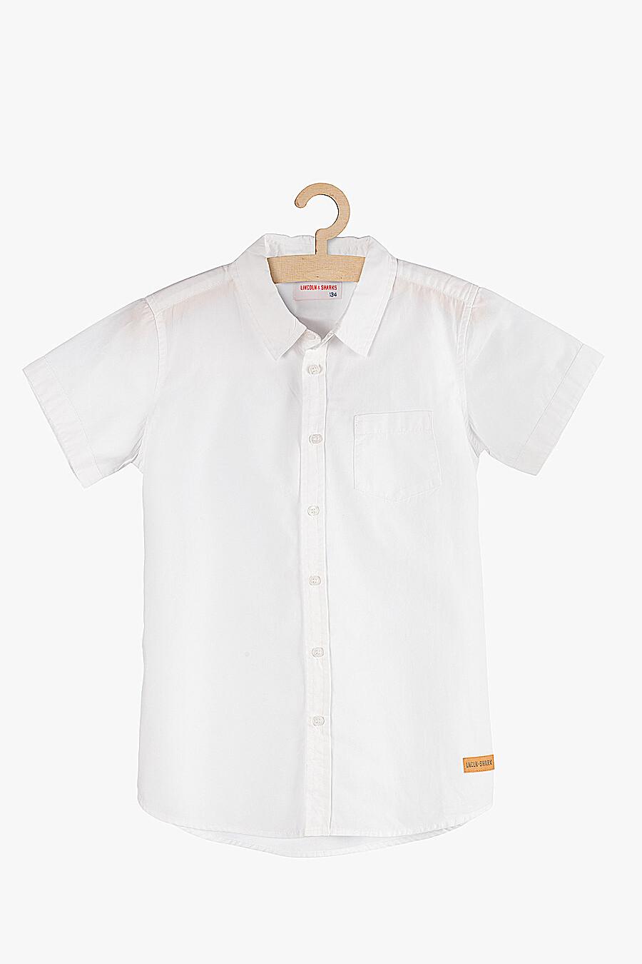 Рубашка 5.10.15 (218381), купить в Moyo.moda