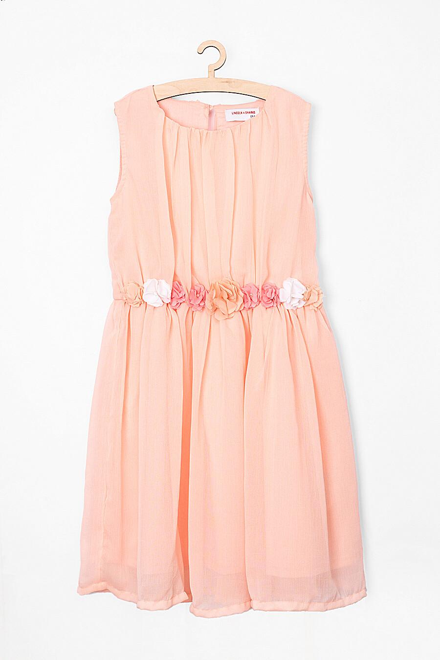 Платье 5.10.15 (218399), купить в Moyo.moda