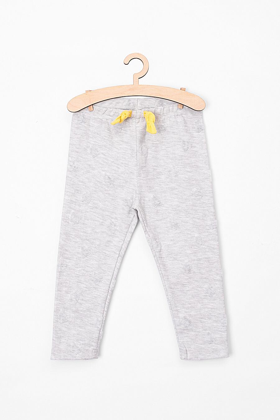 Леггинсы для девочек 5.10.15 218417 купить оптом от производителя. Совместная покупка детской одежды в OptMoyo