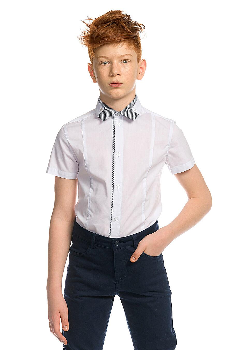 Сорочка для мальчиков PELICAN 218536 купить оптом от производителя. Совместная покупка детской одежды в OptMoyo