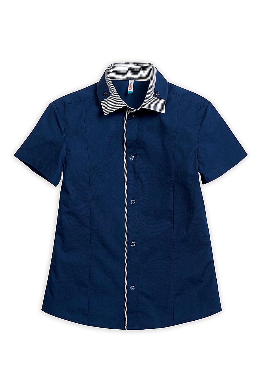 Сорочка для мальчиков PELICAN 218539 купить оптом от производителя. Совместная покупка детской одежды в OptMoyo