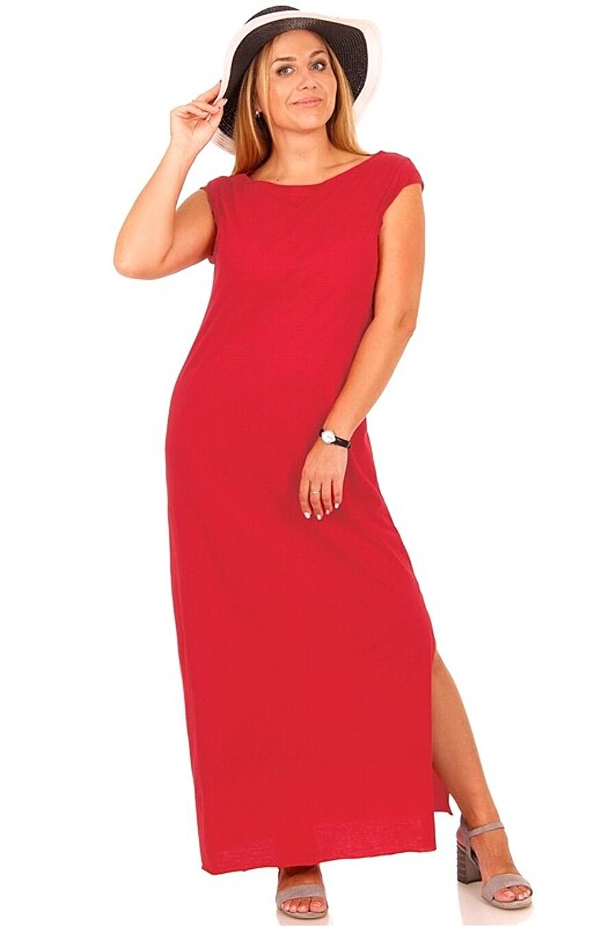 Платье для женщин АПРЕЛЬ 218899 купить оптом от производителя. Совместная покупка женской одежды в OptMoyo