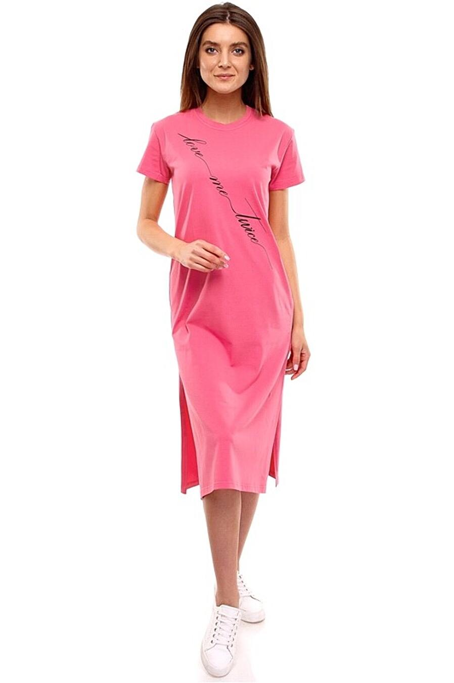 Платье для женщин АПРЕЛЬ 218908 купить оптом от производителя. Совместная покупка женской одежды в OptMoyo