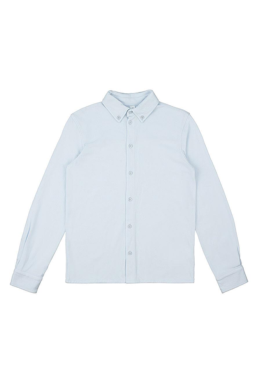 Рубашка для мальчиков IN FUNT 219034 купить оптом от производителя. Совместная покупка детской одежды в OptMoyo