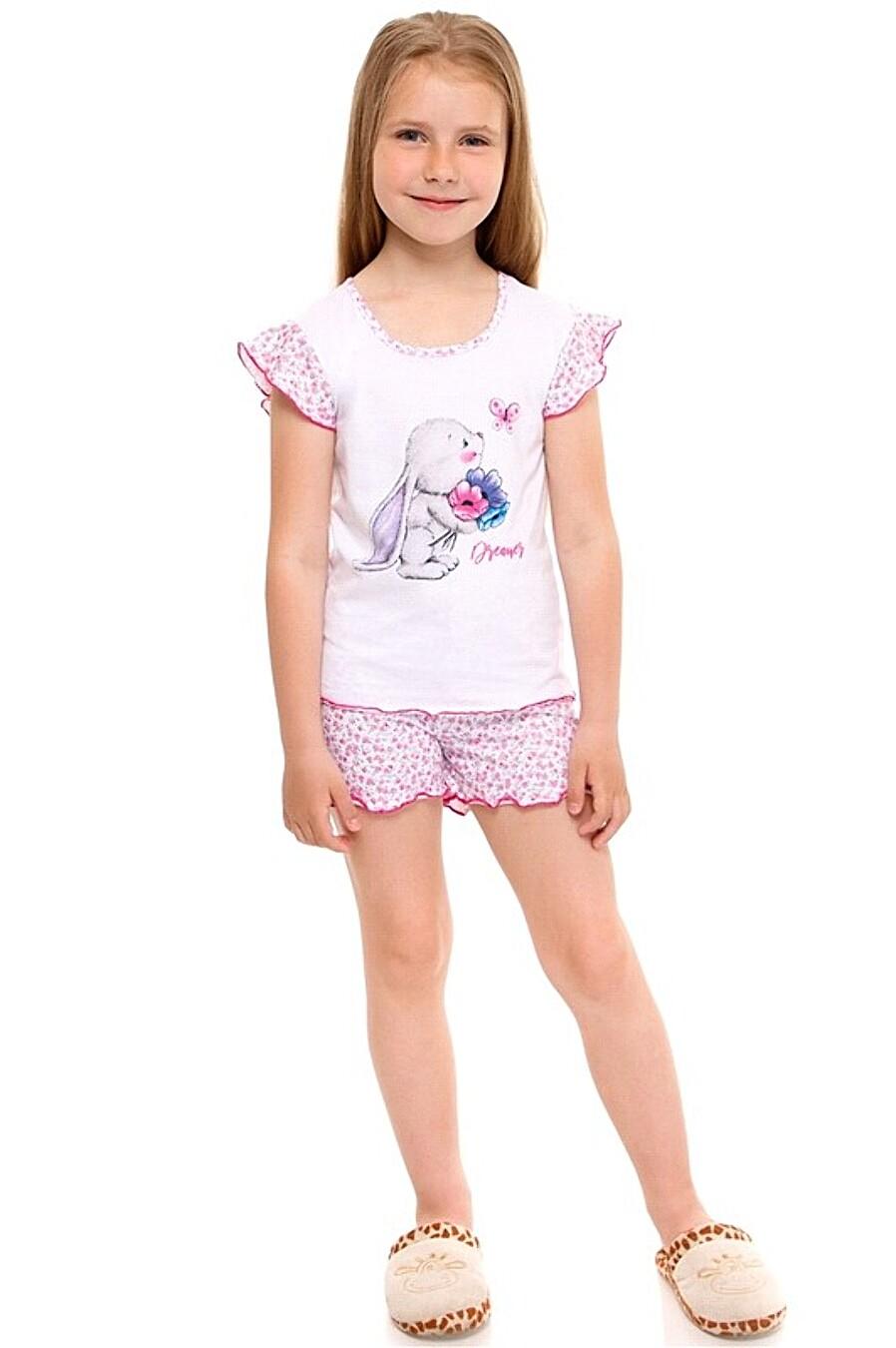 Пижама для девочек АПРЕЛЬ 219238 купить оптом от производителя. Совместная покупка детской одежды в OptMoyo
