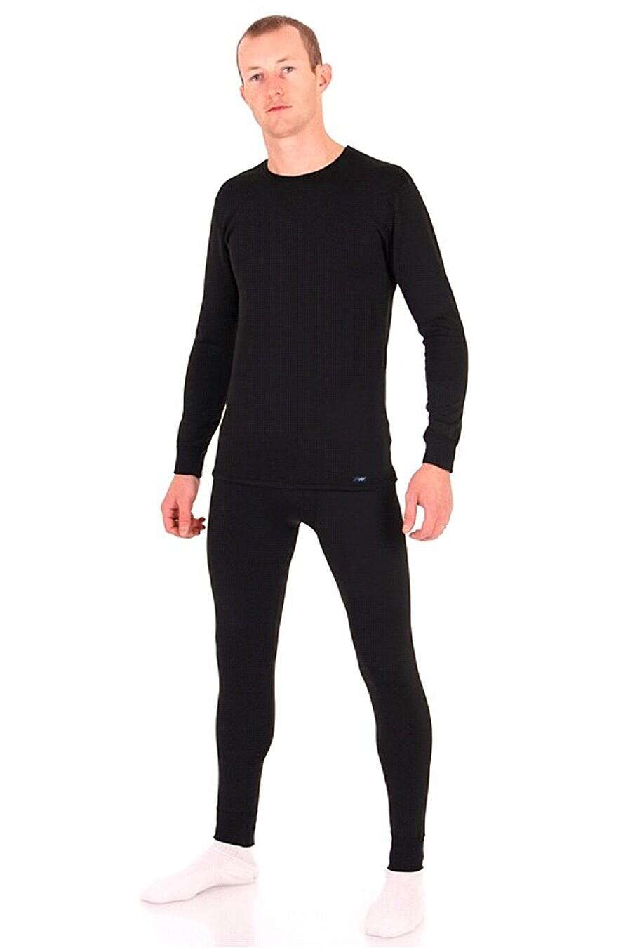 Термокомплект для мужчин АПРЕЛЬ 219394 купить оптом от производителя. Совместная покупка мужской одежды в OptMoyo