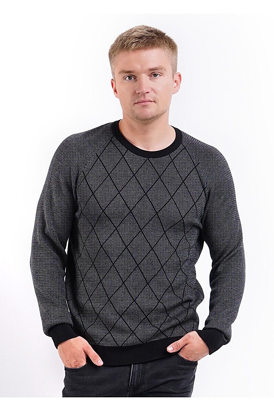 Джемпер для мужчин CLEVER 219454 купить оптом от производителя. Совместная покупка мужской одежды в OptMoyo