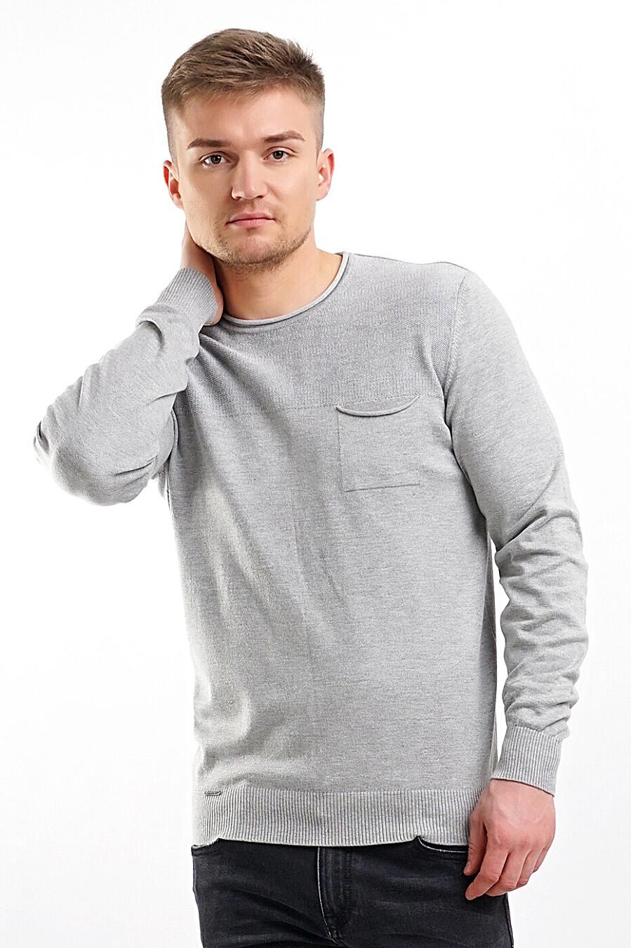 Джемпер для мужчин CLEVER 219457 купить оптом от производителя. Совместная покупка мужской одежды в OptMoyo