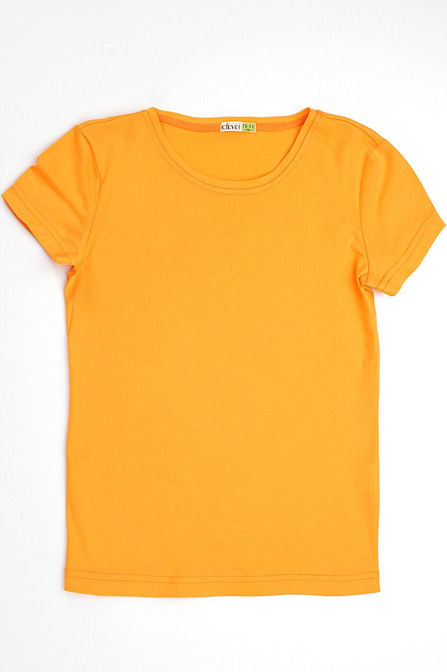 Футболка для девочек CLEVER 219472 купить оптом от производителя. Совместная покупка детской одежды в OptMoyo
