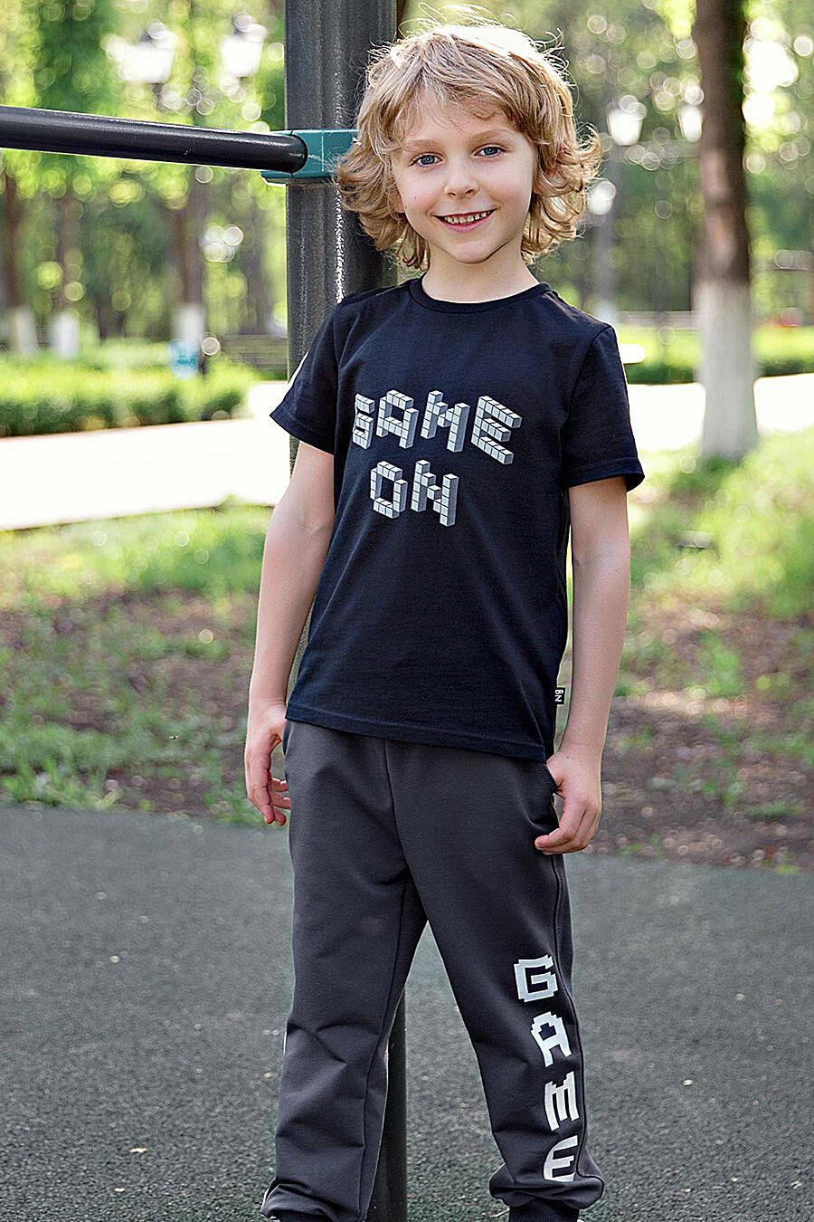 Брюки для мальчиков BOSSA NOVA 219664 купить оптом от производителя. Совместная покупка детской одежды в OptMoyo