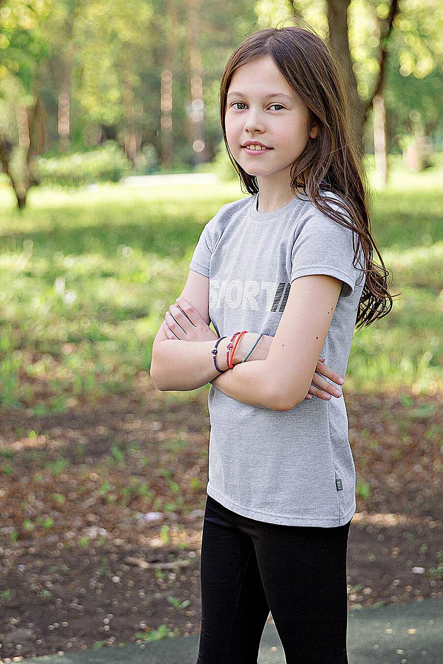 Футболка для девочек BOSSA NOVA 219667 купить оптом от производителя. Совместная покупка детской одежды в OptMoyo
