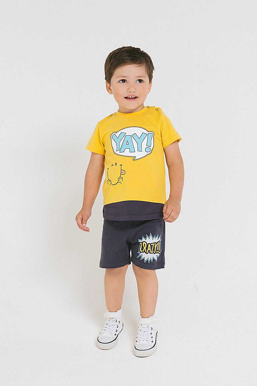 Шорты для мальчиков CROCKID 219847 купить оптом от производителя. Совместная покупка детской одежды в OptMoyo