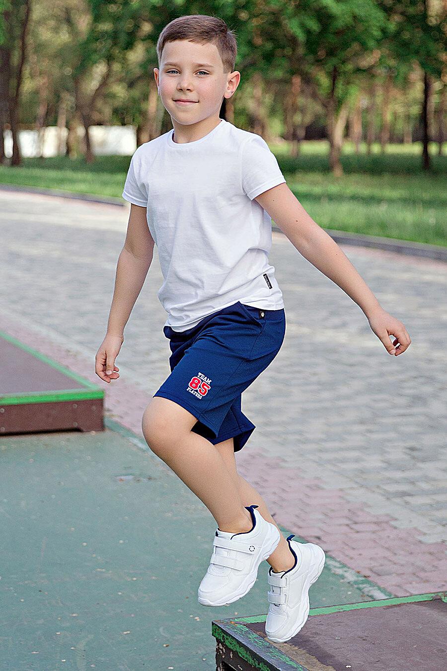 Шорты для мальчиков BOSSA NOVA 219913 купить оптом от производителя. Совместная покупка детской одежды в OptMoyo