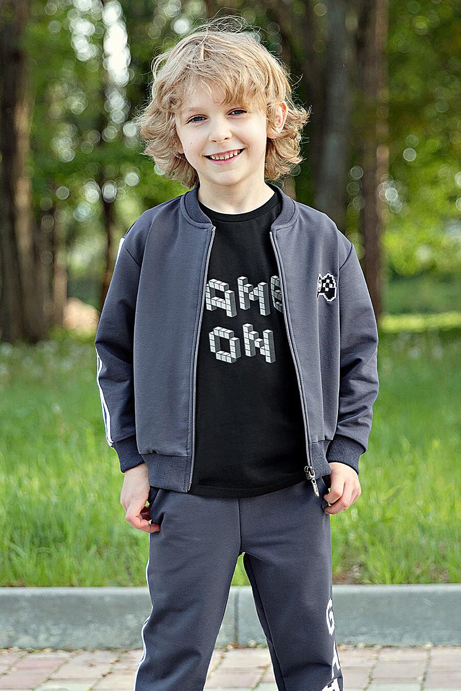 Толстовка для мальчиков BOSSA NOVA 219916 купить оптом от производителя. Совместная покупка детской одежды в OptMoyo