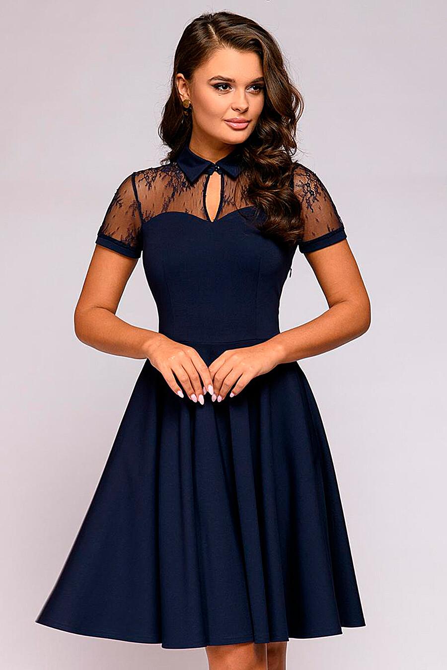 Платье для женщин 1001 DRESS 219922 купить оптом от производителя. Совместная покупка женской одежды в OptMoyo