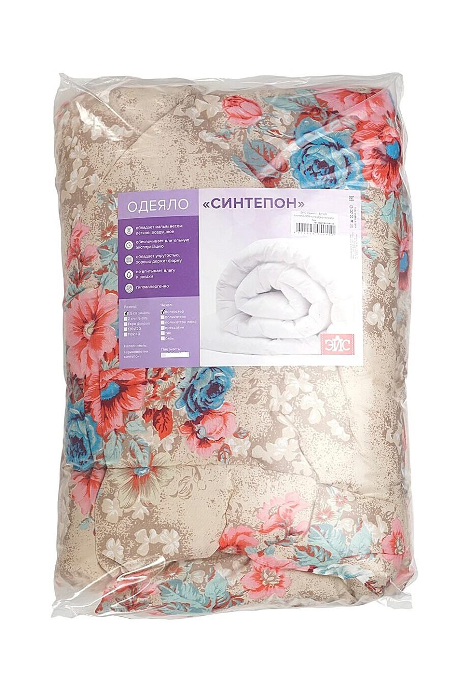 Одеяло для дома CLEVER 219985 купить оптом от производителя. Совместная покупка товаров для дома в OptMoyo