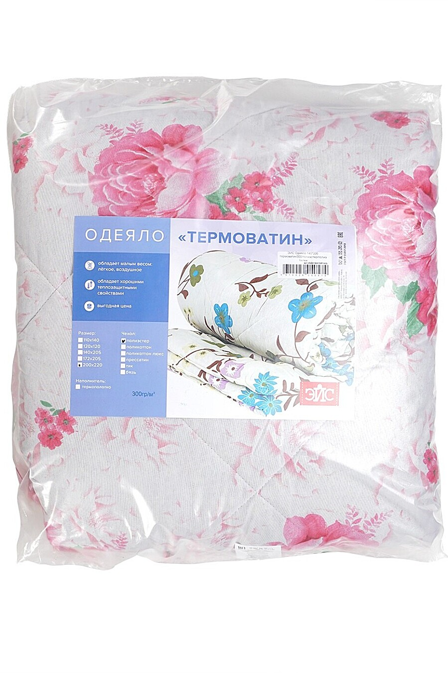 Одеяло для дома CLEVER 219991 купить оптом от производителя. Совместная покупка товаров для дома в OptMoyo