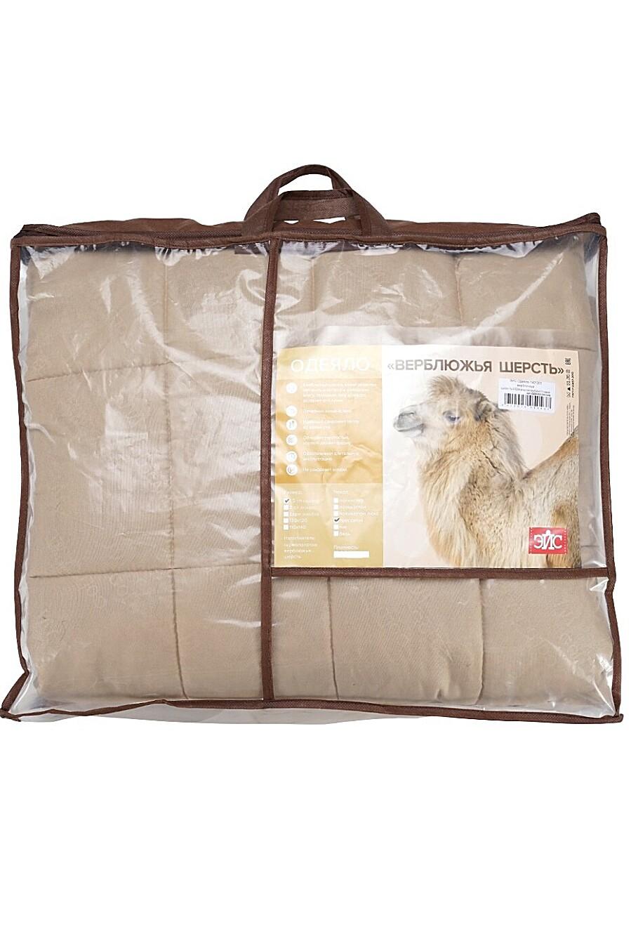 Одеяло для дома CLEVER 220009 купить оптом от производителя. Совместная покупка товаров для дома в OptMoyo