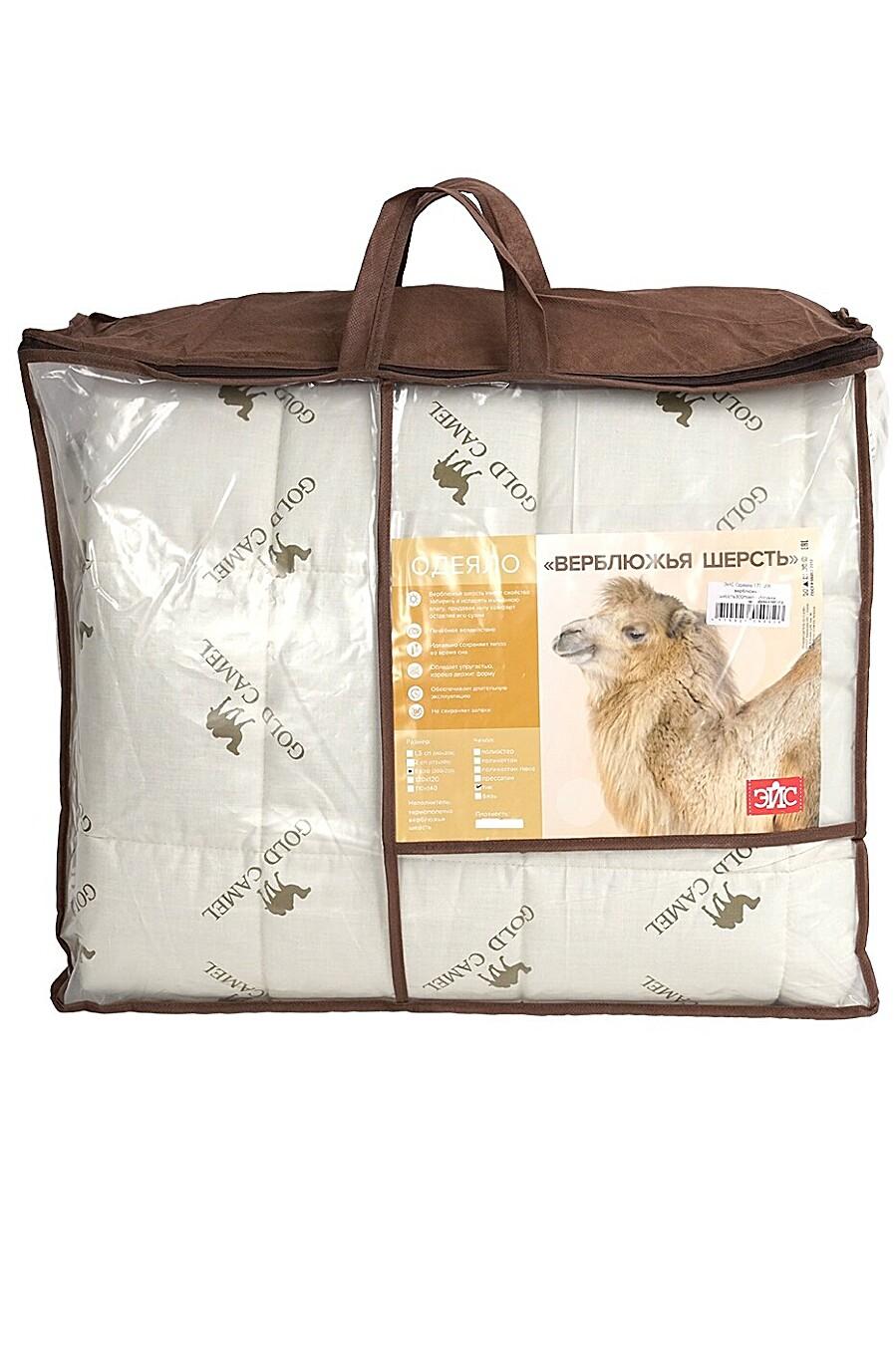 Одеяло для дома CLEVER 220015 купить оптом от производителя. Совместная покупка товаров для дома в OptMoyo