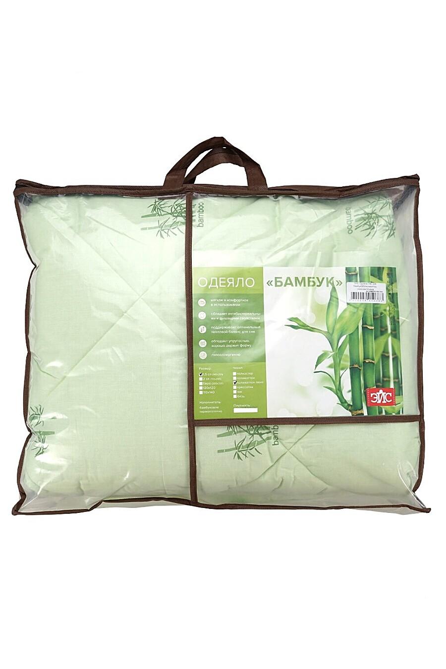 Одеяло для дома CLEVER 220021 купить оптом от производителя. Совместная покупка товаров для дома в OptMoyo