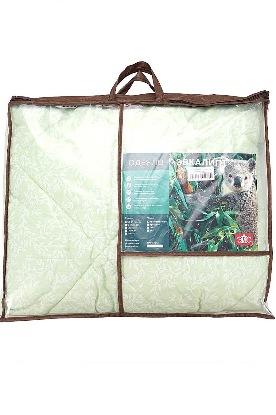 Одеяло для дома CLEVER 220027 купить оптом от производителя. Совместная покупка товаров для дома в OptMoyo