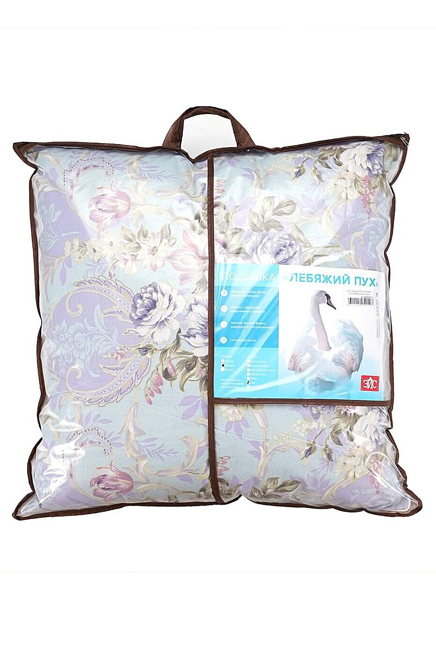 Подушка для дома CLEVER 220060 купить оптом от производителя. Совместная покупка товаров для дома в OptMoyo