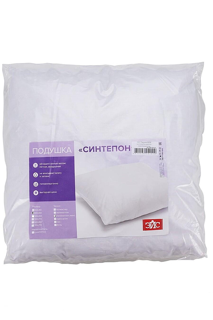 Подушка для дома CLEVER 220066 купить оптом от производителя. Совместная покупка товаров для дома в OptMoyo