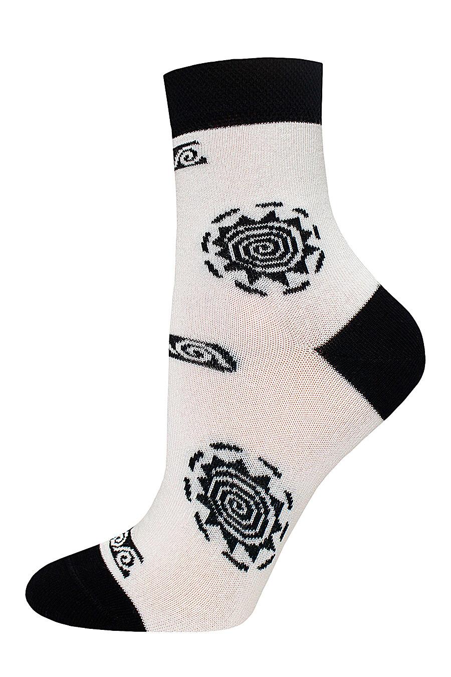 Носки для женщин БРЕСТСКИЕ 226879 купить оптом от производителя. Совместная покупка женской одежды в OptMoyo