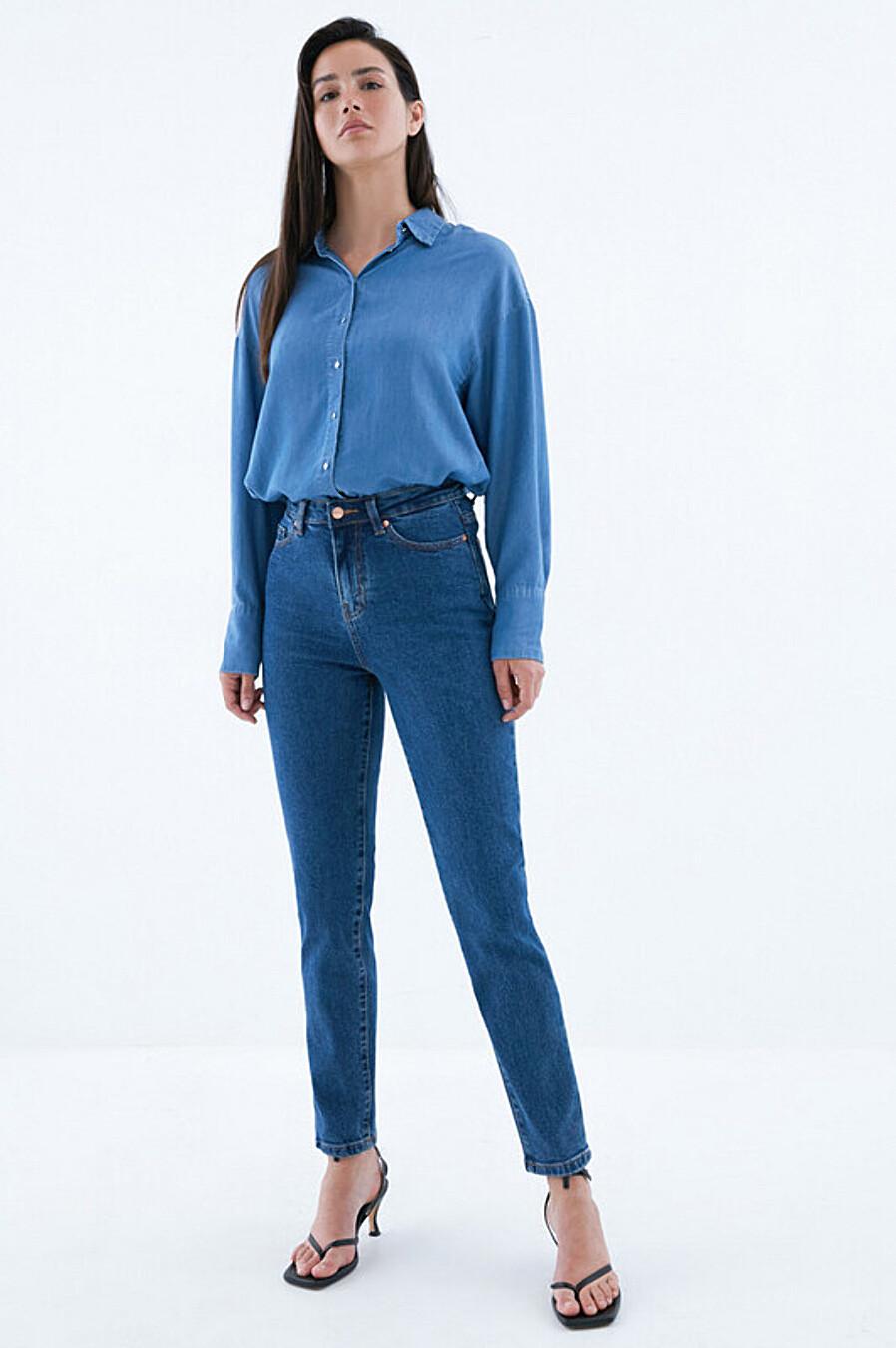 Джинсы для женщин ZARINA 227014 купить оптом от производителя. Совместная покупка женской одежды в OptMoyo