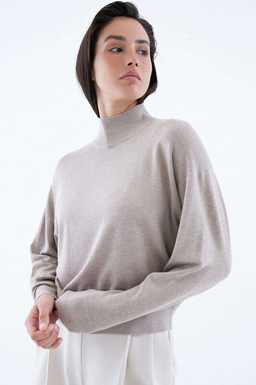 Джемпер ZARINA (227041), купить в Moyo.moda