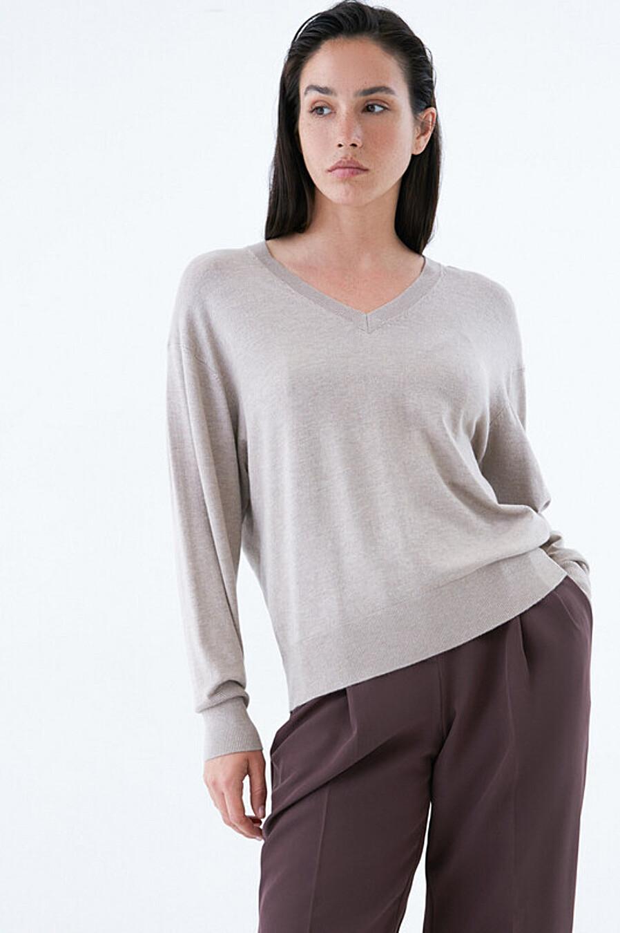 Джемпер ZARINA (227044), купить в Moyo.moda