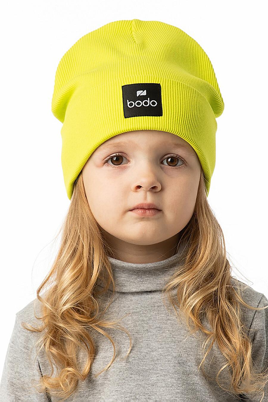 Шапка BODO (236806), купить в Moyo.moda