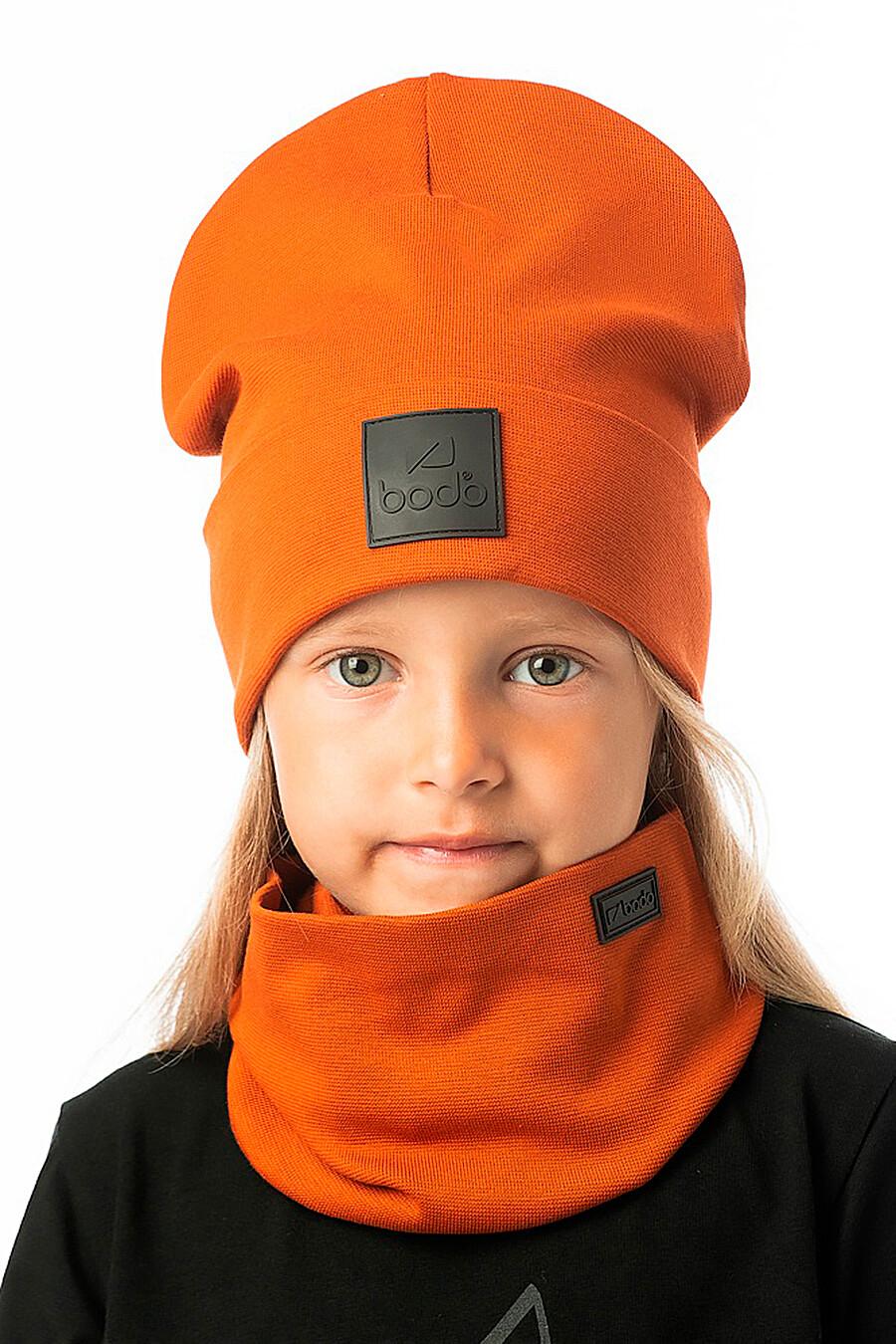 Шапка BODO (236809), купить в Moyo.moda
