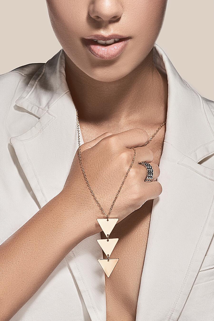 Цепочка с подвеской Nothing But Love (238240), купить в Moyo.moda