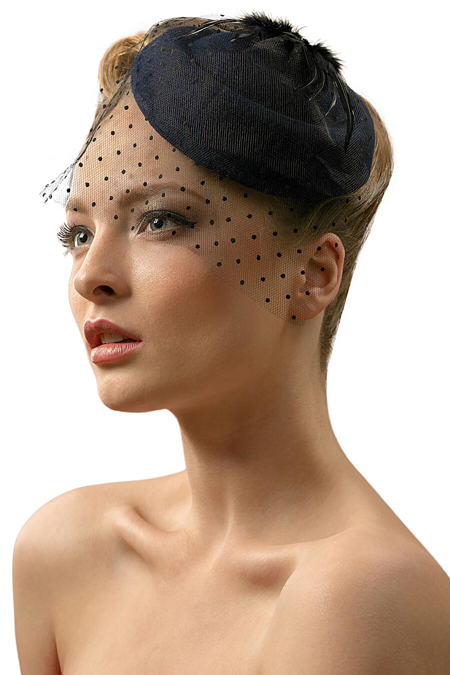 Шляпка-таблетка Nothing But Love (238501), купить в Moyo.moda
