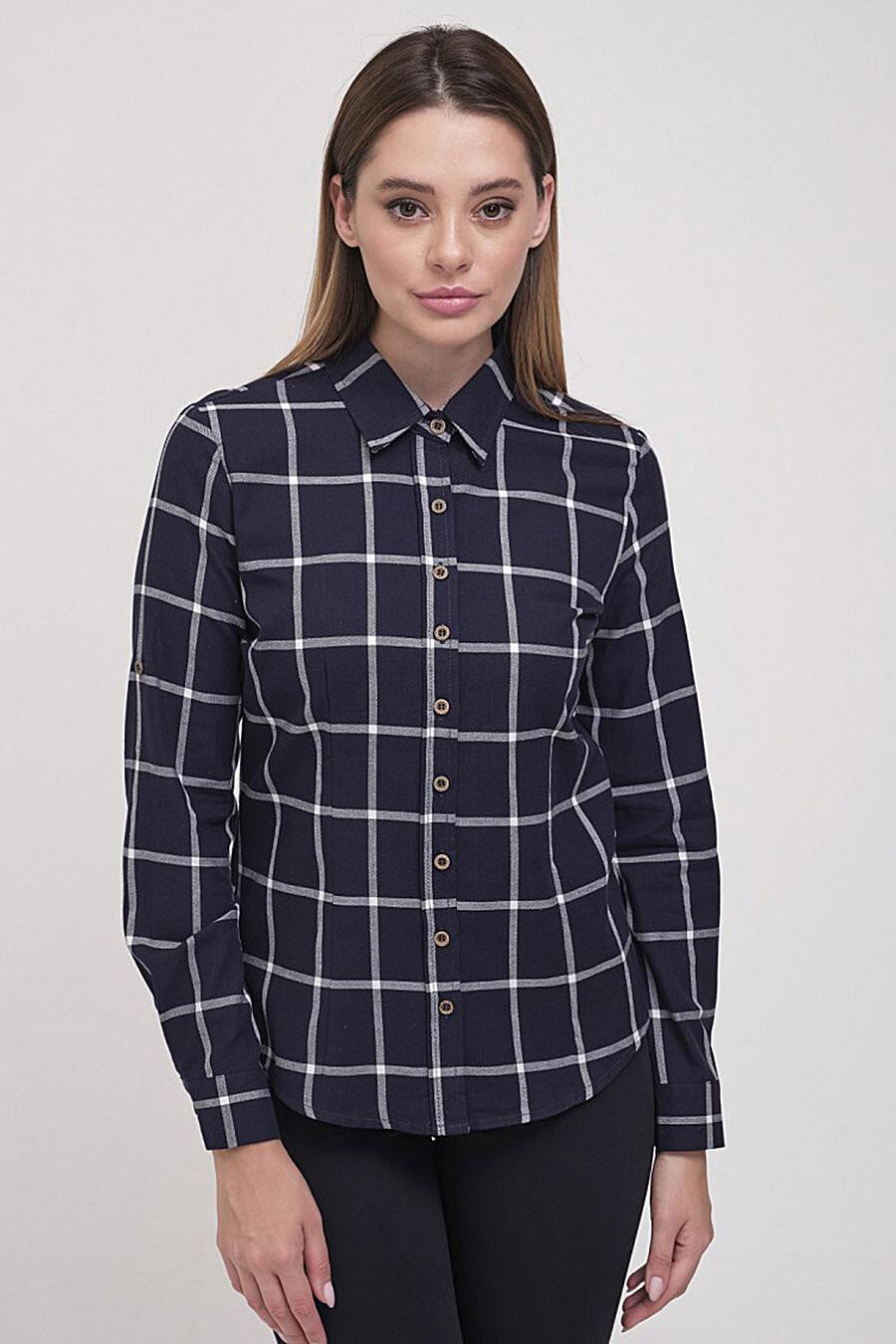 Блуза MARIMAY (238513), купить в Moyo.moda