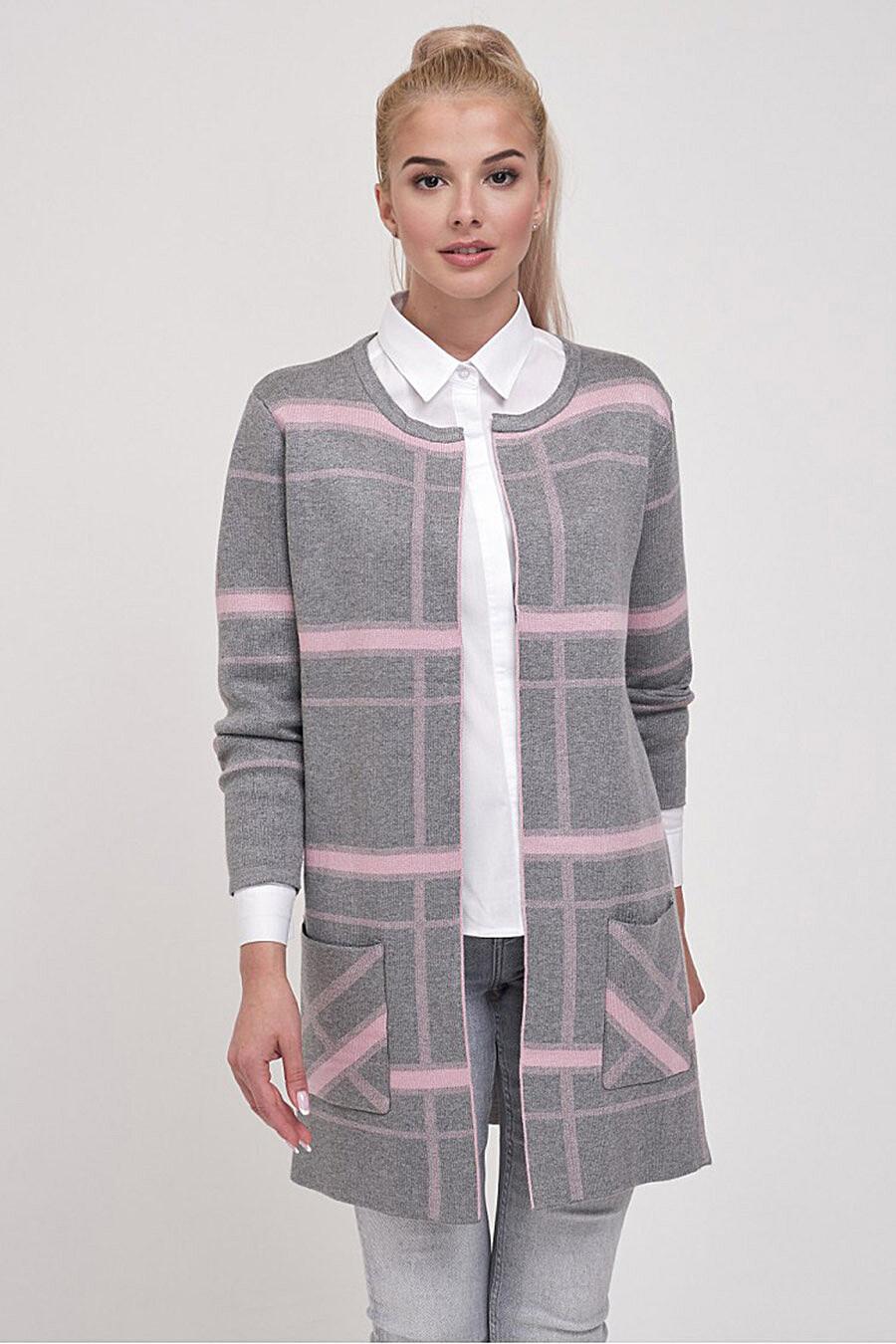 Кардиган MARIMAY (238531), купить в Moyo.moda