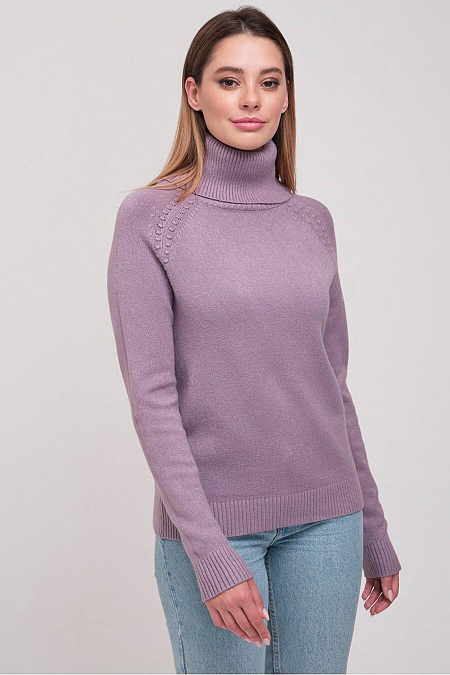 Джемпер MARIMAY (238666), купить в Moyo.moda