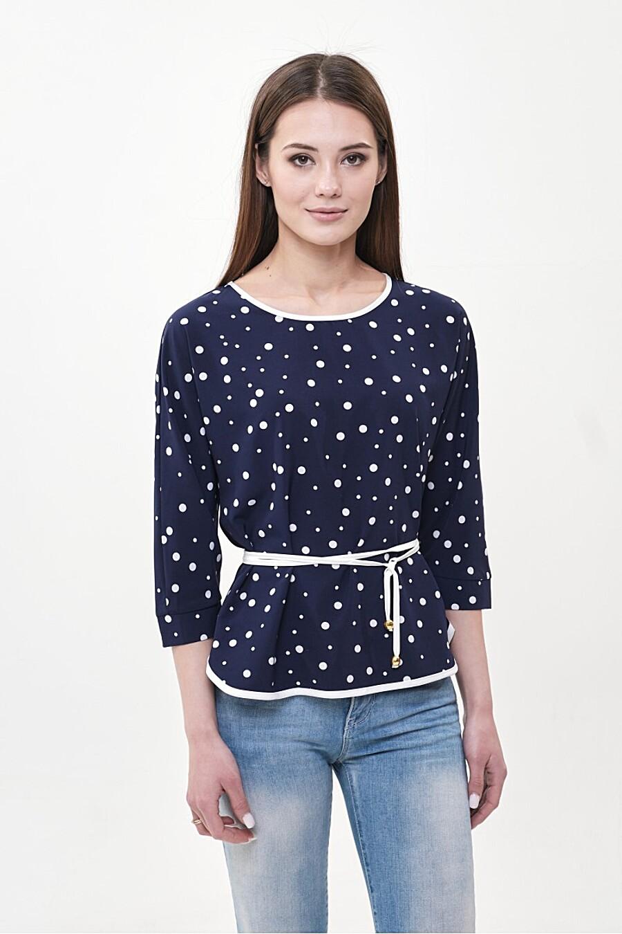 Блуза MARIMAY (238705), купить в Moyo.moda