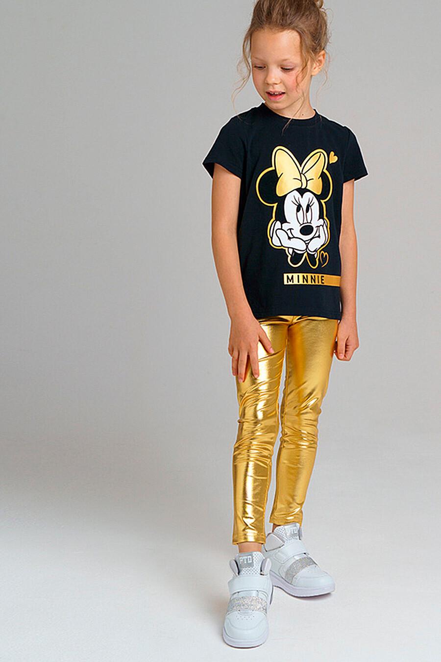Комплект (Туника+Легинсы) для девочек PLAYTODAY 239026 купить оптом от производителя. Совместная покупка детской одежды в OptMoyo