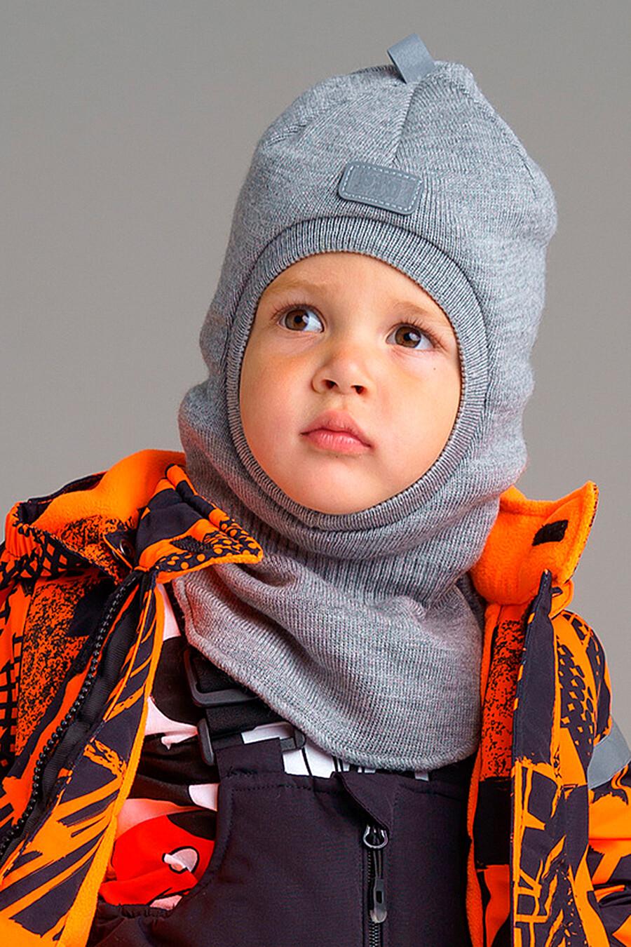 Шапка-шлем для мальчиков PLAYTODAY 239089 купить оптом от производителя. Совместная покупка детской одежды в OptMoyo
